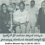 Andhra Bhoomi Pg-2 (20-01-2017)