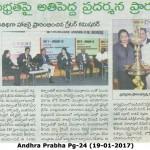 Andhra Prabha Pg-24 (19-01-2017)